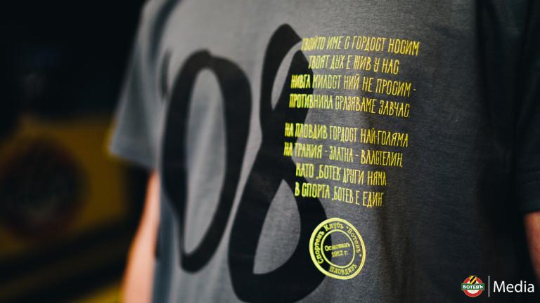 Отборът на Ботев (Пловдив) навършва 108 години днес. От клуба