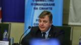 ВМРО ще се явяват на изборите сами?