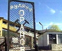 Затвориха фаталния рудник Ораново