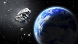 Какво ще се случи, ако астероид удари Земята?