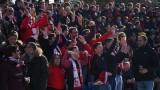 Официално: Без фенове и на Севиля - Рома