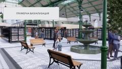 """""""Кауфланд"""" инвестира в Халите 50 млн. лв., но няма да ги брандира"""