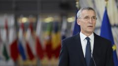 ЕС не може да защити Европа без НАТО, предупреди Столтенберг