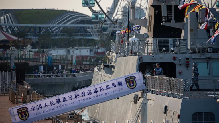 Китай: САЩ застрашават мира с военните си кораби в Тайванския проток