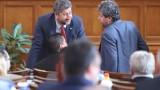 ДБ отиват на срещата с ИТН, на БСП - отказват свободни валенции