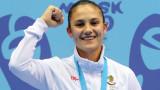 Страхотен успех! Ивет Горанова донесе трето злато за България от Игрите в Минск