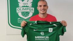 Олимпия (Любляна) представи официално Ангел Лясков