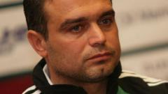 Неврокопчани тъгуват за Локомотив (Сф)