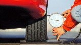 Защо е важно точното налягане в гумите на автомобила