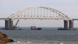 Украйна потвърди за украински агенти на иззетите от Русия кораби