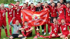 ЦСКА U14 спечели Купата на БФС