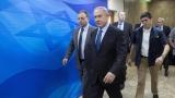 Тръмп е истински приятел на Израел, доволен от избора му Нетаняху