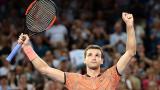 Григор Димитров с прогрес и в световната ранглиста