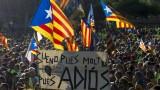 Многохилядна акция в Барселона с призив за независимост на Каталуня