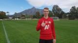 Йоан Бауренски пред ТОПСПОРТ: Мечтата ми е да спечеля купа и титла с ЦСКА