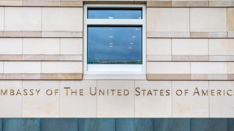 Американското посолство в Багдад зове гражданите си незабавно да напуснат Ирак
