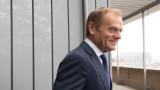 Туск обяви четиримата номинирани за ръководители на институции на ЕС