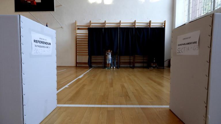 Близо 140 хил. румънци в чужбина са гласували на президентските избори до момента