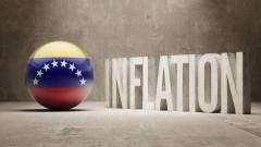 Венецуела с 4000% инфлация