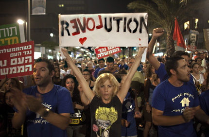 "Социални протести ""заклещват"" и Израел"