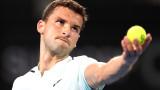 Григор Димитров ще играе днес на демонстративен турнир в Сидни