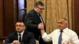 Бойко Борисов събра босовете на ЦСКА, Левски и Лудогорец в кабинета си