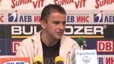 Симонович: Сигурен съм, че Сливен ще остане в елита