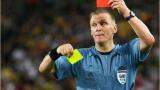 Зелени картони във футбола - вижте за какво ще се дават
