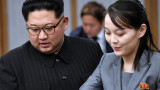 Северна Корея с първи случаи на коронавирус?
