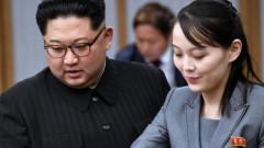 Сестрата на Ким Чен-ун: Южна Корея ще си плати скъпо