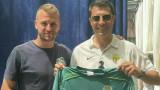 Футболният общественик Кирил Евтимов бе зарадван с най-новия екип на любимия си Нефтохимик