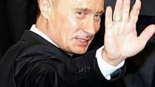 Владимир Путин отбелязва 55-ти рожден ден
