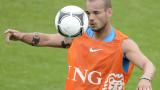 Холандия загуби капитана си за мача с Англия