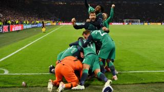 Футболна лудост в Амстердам! Гол в последната секунда прати Тотнъм на финал в Шампионската лига!