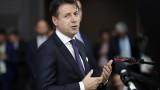Безпартийна заменя Салвини начело на италианското вътрешно министерство
