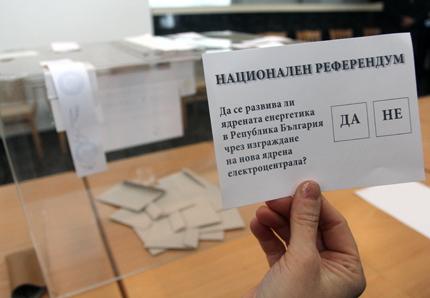 Успешен референдум, заключиха международни наблюдатели