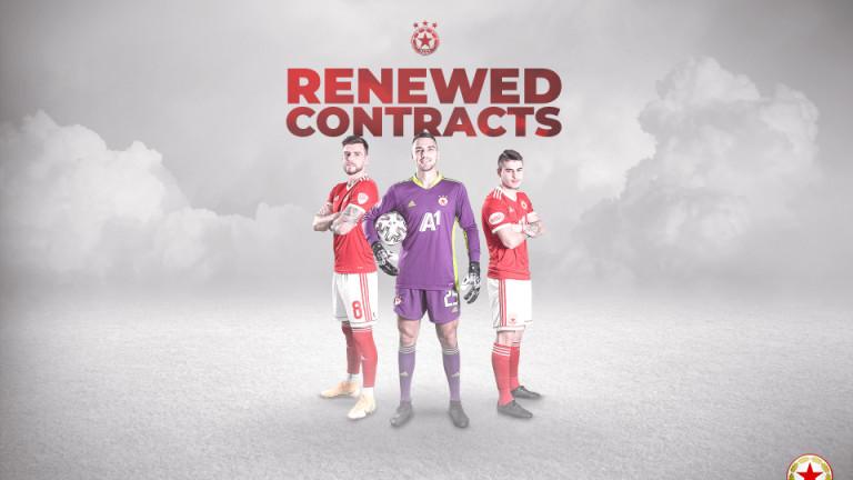 Трима от ЦСКА продължиха договорите си с клуба