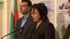 Оставката на Бъчварова заради Царските конюшни поиска БСП