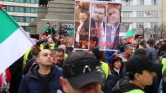 Протестиращи с жълти жилетки искат оставка на правителството пред НС
