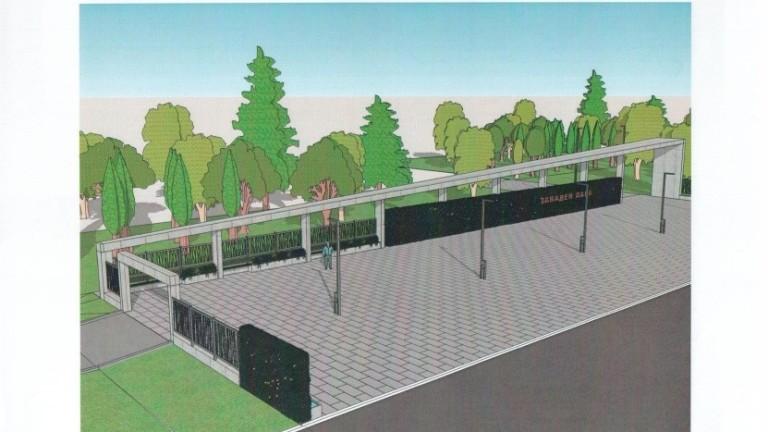 Грешка при проектирането спря ремонта на Западен парк