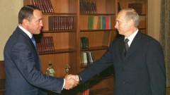 Екссъветник на Путин имал счупване на врата в момента на смъртта си във Вашингтон