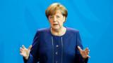 Меркел: Огромните премии на автомобилните шефове не са справедливи