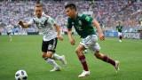 Шефът на германския футбол: Мачът с Мексико беше пълен шок за нас