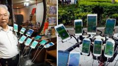 Пенсионер играе Pokemon на девет смартфона едновременно