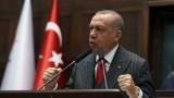 Ердоган решен да отстоява правата си в Източното Средиземноморие