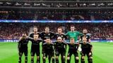 Карабах разгроми Силекс и е във втория кръг на Шампионската лига
