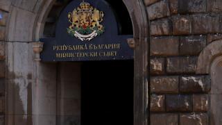 Колумбия открива консулство в България, а България в Йордания