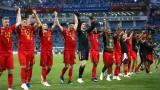 Белгия излиза за нов разгром