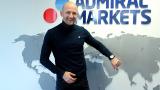 Милен Радуканов дебютира за Пирин в сряда