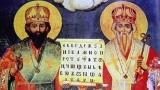 Откриха паметник на Кирил и Методий в Балчик